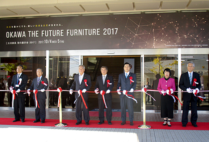 OKAWA THE FUTURE FURNITURE 2017 レポート
