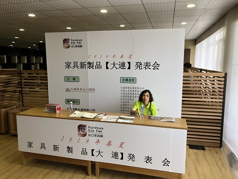 大連家具企業輸出連盟が展示会開催