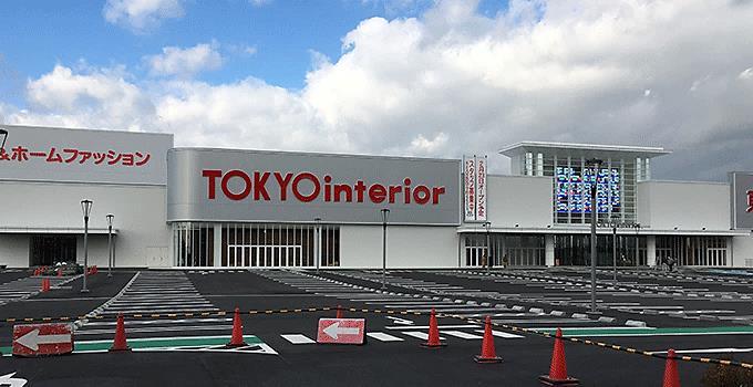東京インテリア家具 大阪本店オープン