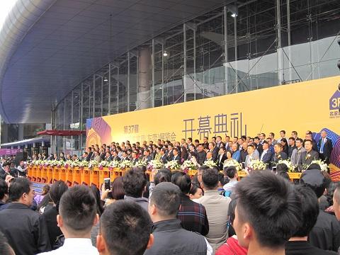 第37回国際名家具(東莞)展覧会が開催
