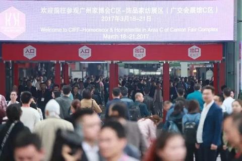 第39回中国(広州)国際家具博覧会が開催