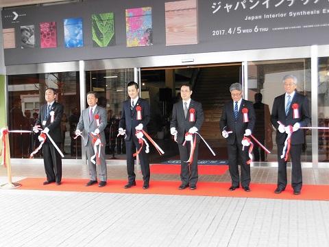 ジャパンインテリア総合展開催
